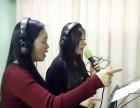 上海学唱歌,徐汇学唱歌,闵行学唱歌,莘庄学唱歌,特价80元!