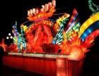 华亦彩大型花灯灯展定制免费制作行业领先