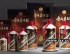 内江市中区烟酒礼品回收价格咨询 内江市中区茅台五粮液回收价格