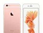 苹果iphone6Splus维修换屏就到金三角