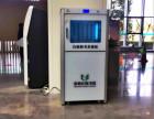 上海崇明区图书馆使用福诺紫外线自助图书杀菌机