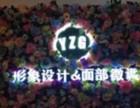 贵阳发光字制作,贵州天美达广告公司
