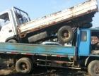 苏州高价收购二手货车,平板车,报废车等
