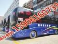 常州到日照的客车大巴乘车公示159 0616 0733