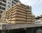 装修材料配送 沙子 水泥 砖 等各种材料 清运装修垃圾