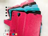 联想a850保护套 a850插卡手机皮套A850手机套联想A85