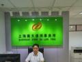 上海离婚律师:代理离婚诉讼,代理财产分割