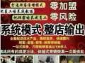 聊城尚赫减肥行业领导者免费加盟培训 聊城尚赫第一人