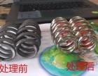 合金催化液技术配方 合金催化液技术配方替代环保镀锌新工艺