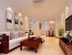 漯河檀溪谷小区新中式三室两厅装修案例--漯河同创装饰公司