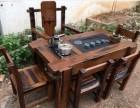 组合仿古老船木茶台喝茶桌椅