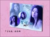 上海晓东拉米娜版画 水晶框海报 相框画框制作公司