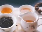 Regiustea皇茶加盟,不再害怕投资风险