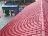 博燕树脂瓦北京顺义区合成树脂瓦厂家直销 pvc瓦 仿古瓦