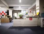 东莞市协税企业代理服务有限公司注册 办理营业执照