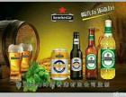 喜力之星啤酒 欧伦堡啤酒 百威啤酒 玛咖养生啤酒