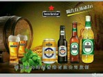 啤酒全国招商  啤酒招代理