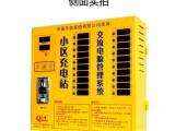 杭州千纳充电站厂家面向全国供应电动车充电站小区智能充电站