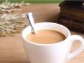 港式奶茶项目详情 欢迎实地考察