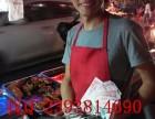 年后适合一个人做的小吃店生意转让