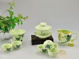 批发供应翠玉满堂介碗组10头 11头 德鸿陶瓷茶具 精致茶具