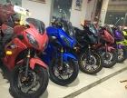 成都錦江區哪里有賣摩托車 報價 仿賽跑車 越野車踏板車