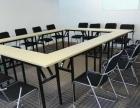 短租办公室临时会议时日租教室投影网络茶水免费