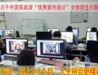 信阳免费淘宝培训,电脑培训,会计培训就到信阳方正电脑会计学校