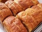手撕面包加盟-手撕面包加盟费多少钱