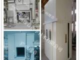 隔音罩 冲床隔声罩 隔音罩 隔音室 隔声罩厂家设计生产施工