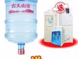 番禺区祈福新村附近农夫山泉19升大桶饮用水桶装水店