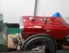 出售二手20千瓦单缸柴油发电机组
