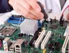 电脑软硬件 网络和电脑组装-IT外包