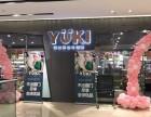 YUKI大趋势决定大未来,进口市场势不可挡