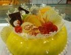 阳光蛋糕 襄阳实体蛋糕店生日蛋糕同城免费配送