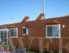 制作集装箱活动房,活动板房,集装箱别墅,来电优惠