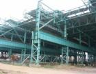 专业收购钢结构拆除公司钢结构库房厂房车库整体收购信息