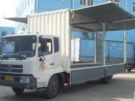 北京通州4.2米68米8.6米9.6米13米17货车出租