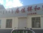解放街 解放西街,原大修厂附近 门脸房 100平米