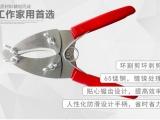 果树环割剥皮刀猕猴桃环割刀葡萄环割剪刀苹果梨树杨梅环割刀工具
