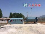 移动式沙石分离机 潍坊品牌好的砂石分离机批售