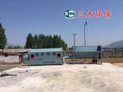 潍坊哪里有供应实惠的砂石分离机|哪里定做沙石分离机