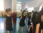 齐河县舞与伦比舞蹈培训