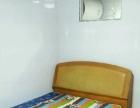 怀德路安阳花苑 1室0厅26平米 简单装修 押一付三