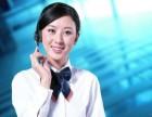 北京麦克维尔中央空调(全国各区)24小时服务维修联系是多少?