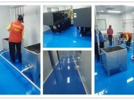 广州天河区保洁公司保洁精细服务开荒保洁地毯清洗地板打蜡