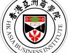 MBA入学条件是什么中山在职MBA进修班