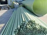 河南国利环保厂家直销玻璃钢工艺管道配套管件