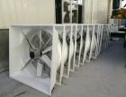 泉州厂房通风设备 厂家直销