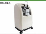 北京医院租赁出租销售轮椅护理床拐杖氧气瓶制氧机呼吸机爬楼轮椅出租
